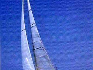 Franchini yachts Franchini 75 custom